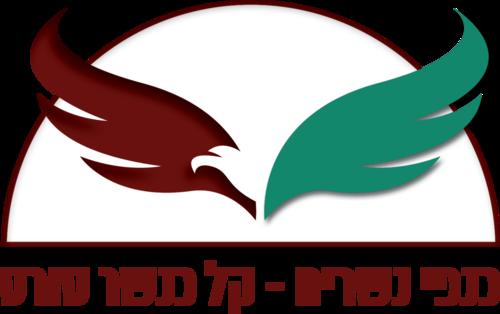 לוגו כנפי נשרים - קל כנשר טורס